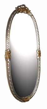 Зеркало 156x53x6  серебро - фото 4679